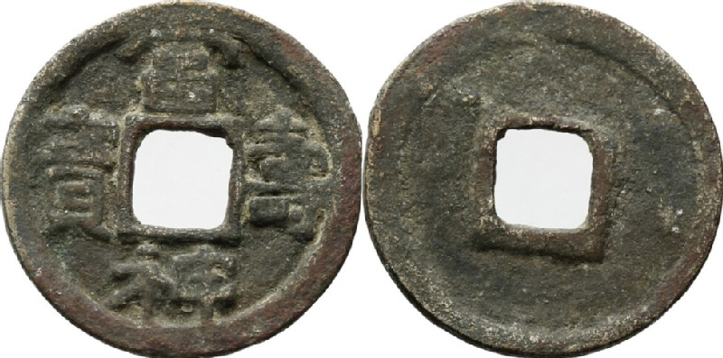 (HCR34579, obverse and reverse, record shot)