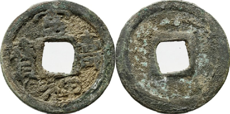 (HCR34609, obverse and reverse, record shot)