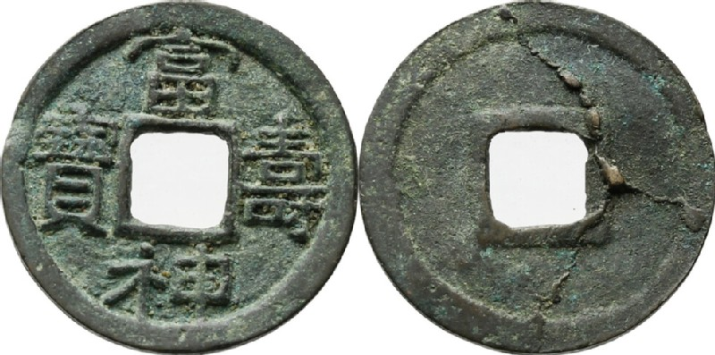 (HCR34615, obverse and reverse, record shot)