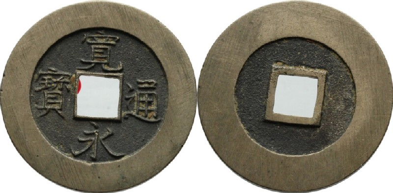 (HCR34642, obverse and reverse, record shot)
