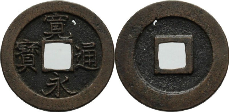 (HCR34643, obverse and reverse, record shot)