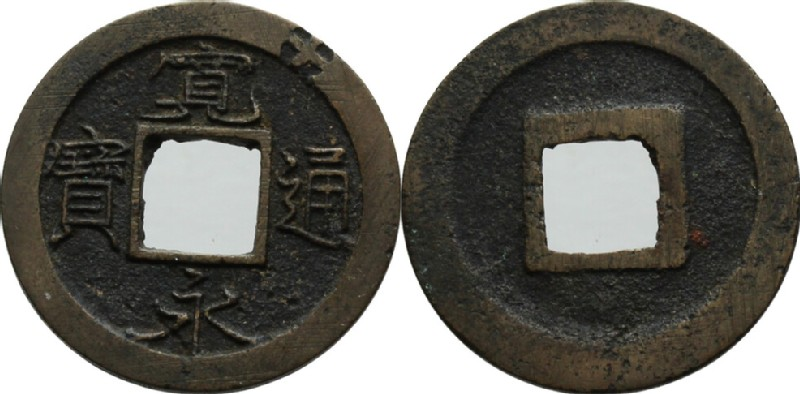 (HCR34662, obverse and reverse, record shot)