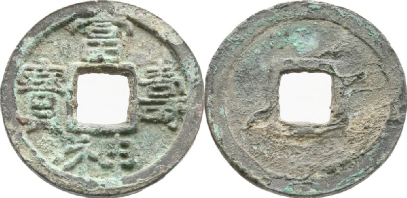 (HCR34768, obverse and reverse, record shot)
