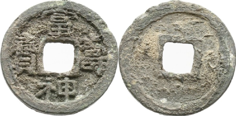 (HCR34778, obverse and reverse, record shot)