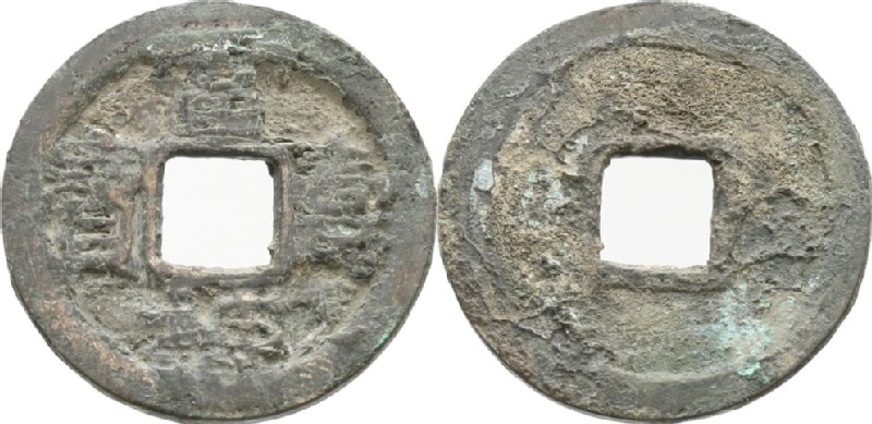 (HCR34786, obverse and reverse, record shot)