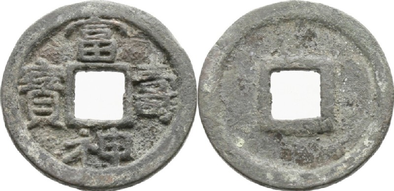 (HCR34789, obverse and reverse, record shot)