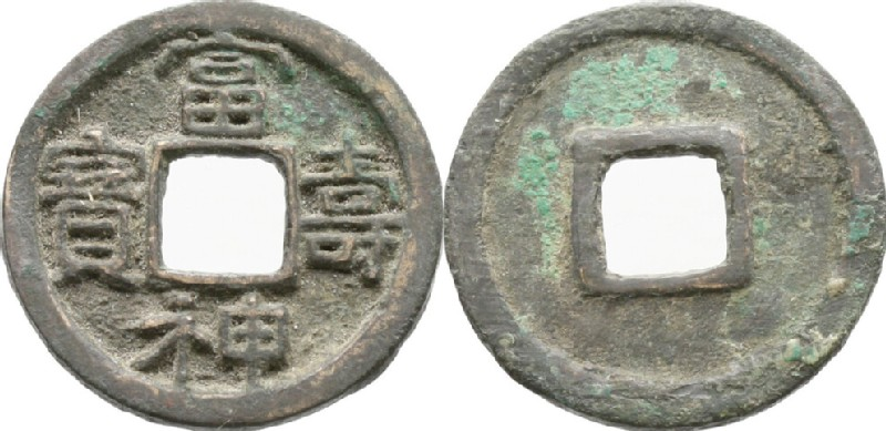 (HCR34790, obverse and reverse, record shot)