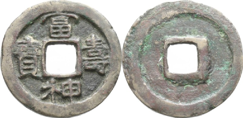 (HCR34814, obverse and reverse, record shot)