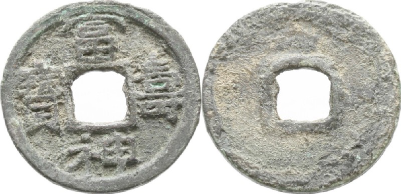 (HCR34823, obverse and reverse, record shot)
