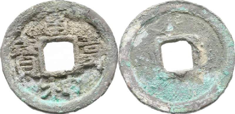 (HCR34833, obverse and reverse, record shot)