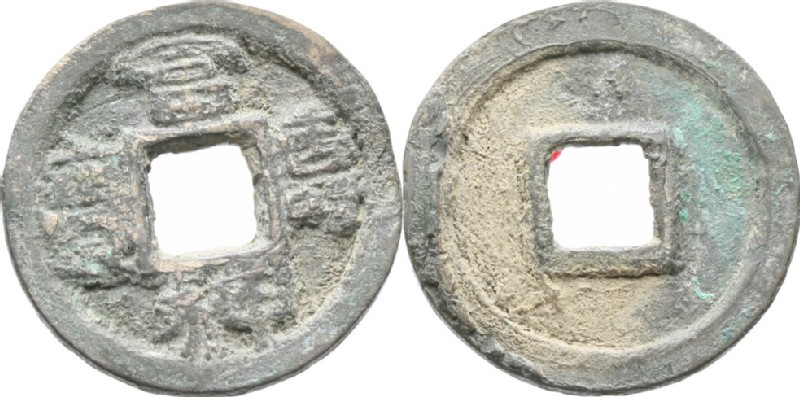 (HCR34834, obverse and reverse, record shot)