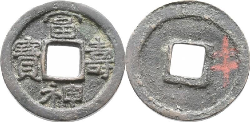 (HCR34836, obverse and reverse, record shot)