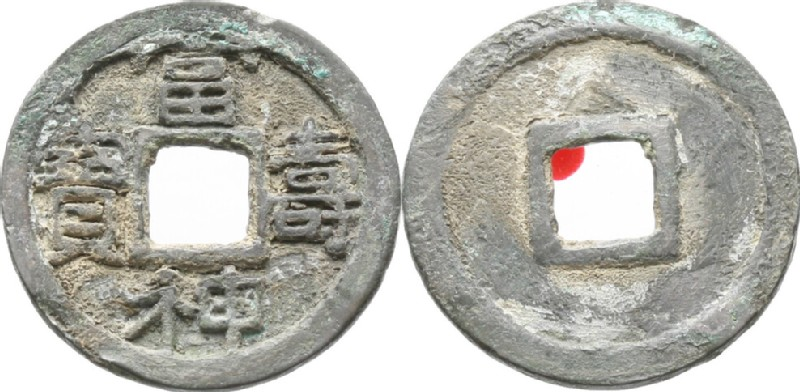 (HCR34838, obverse and reverse, record shot)