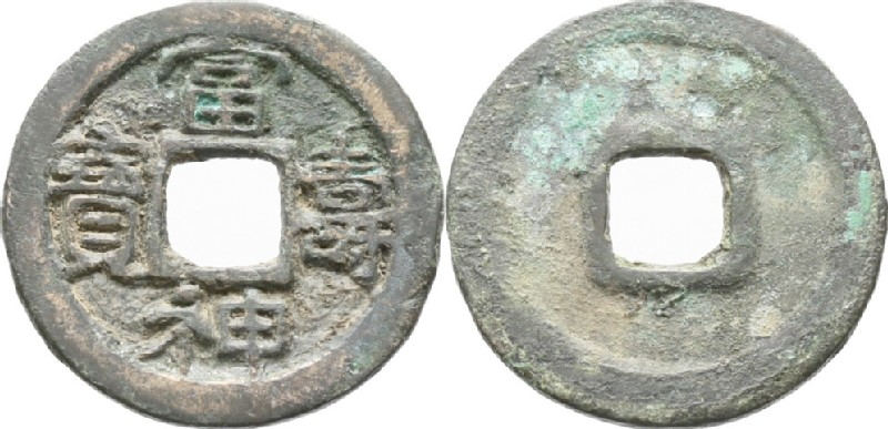(HCR34840, obverse and reverse, record shot)