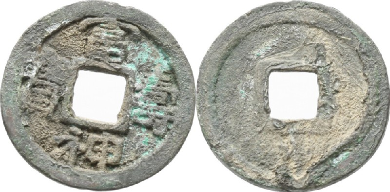 (HCR34841, obverse and reverse, record shot)