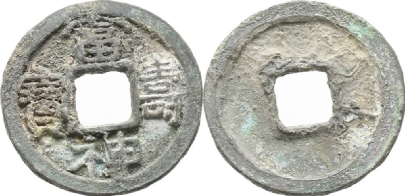 (HCR34843, obverse and reverse, record shot)