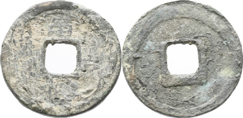 (HCR34850, obverse and reverse, record shot)