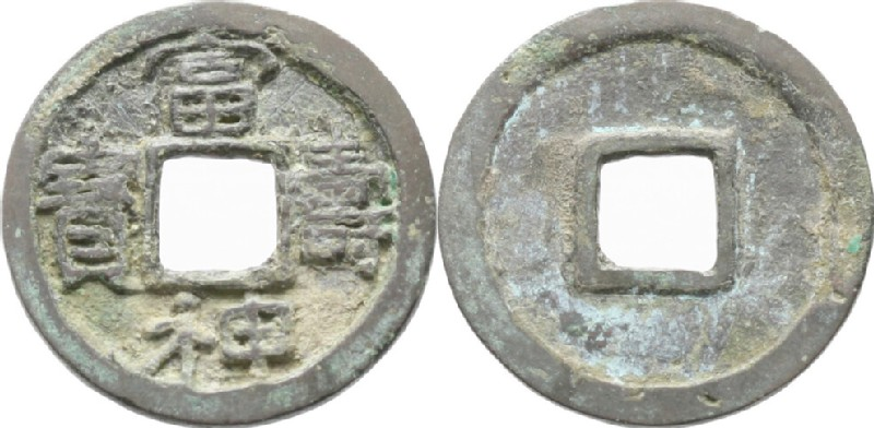 (HCR34855, obverse and reverse, record shot)
