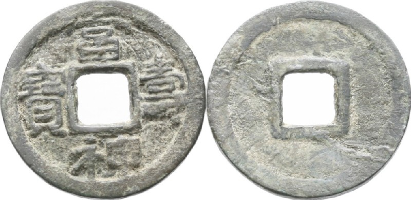 (HCR34856, obverse and reverse, record shot)
