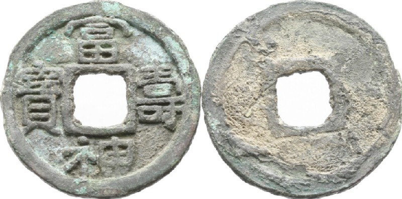 (HCR34863, obverse and reverse, record shot)