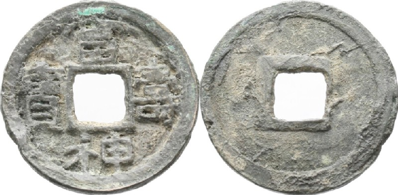 (HCR34865, obverse and reverse, record shot)