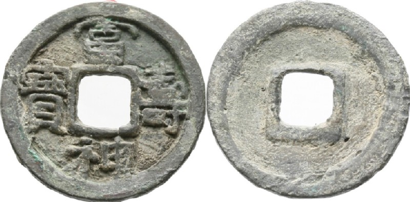 (HCR34872, obverse and reverse, record shot)