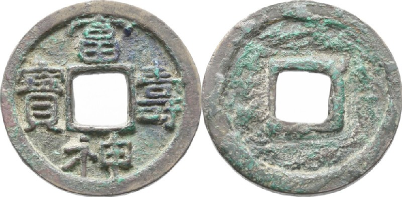(HCR34898, obverse and reverse, record shot)