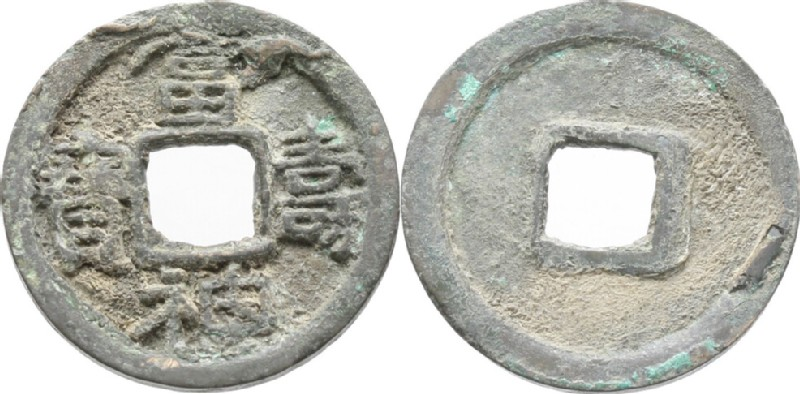 (HCR34903, obverse and reverse, record shot)