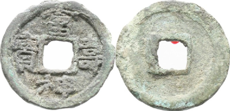 (HCR34904, obverse and reverse, record shot)