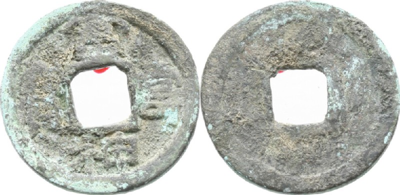 (HCR34907, obverse and reverse, record shot)