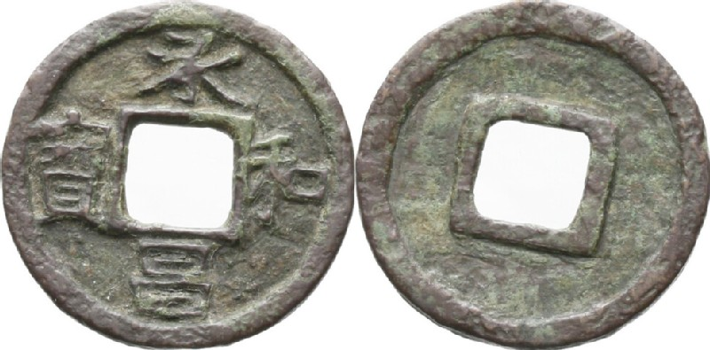 (HCR34924, obverse and reverse, record shot)