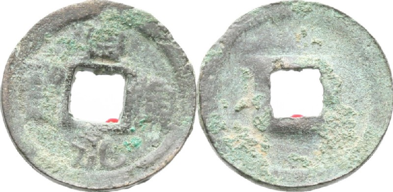 (HCR34941, obverse and reverse, record shot)