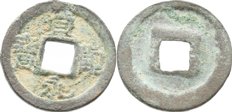 (HCR34949, obverse and reverse, record shot)