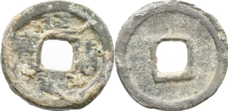 (HCR34964, obverse and reverse, record shot)