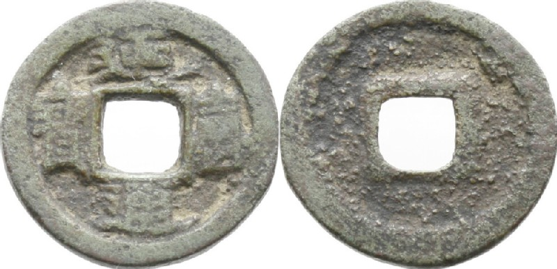 (HCR34971, obverse and reverse, record shot)