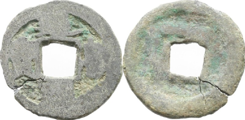 (HCR34973, obverse and reverse, record shot)