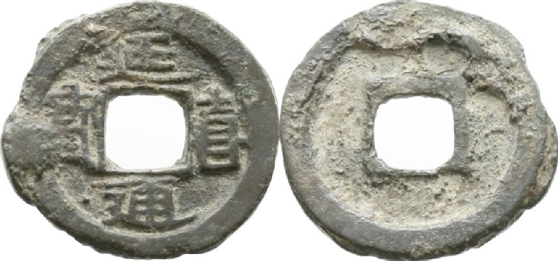 (HCR34974, obverse and reverse, record shot)