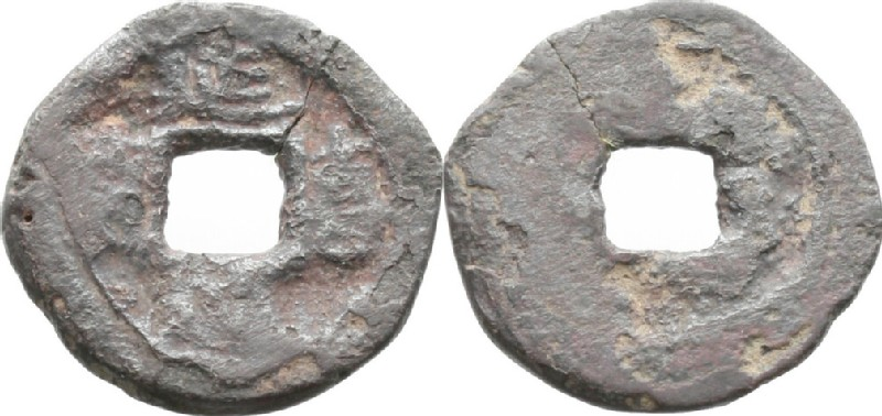 (HCR34976, obverse and reverse, record shot)