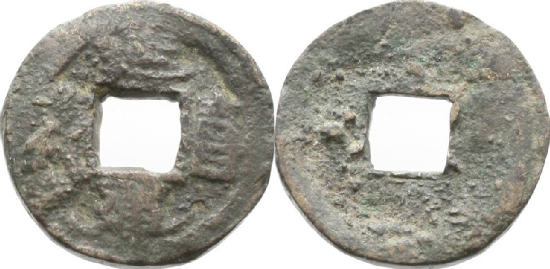 (HCR34977, obverse and reverse, record shot)