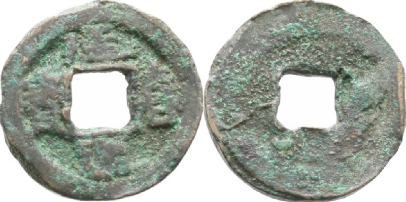 (HCR34980, obverse and reverse, record shot)
