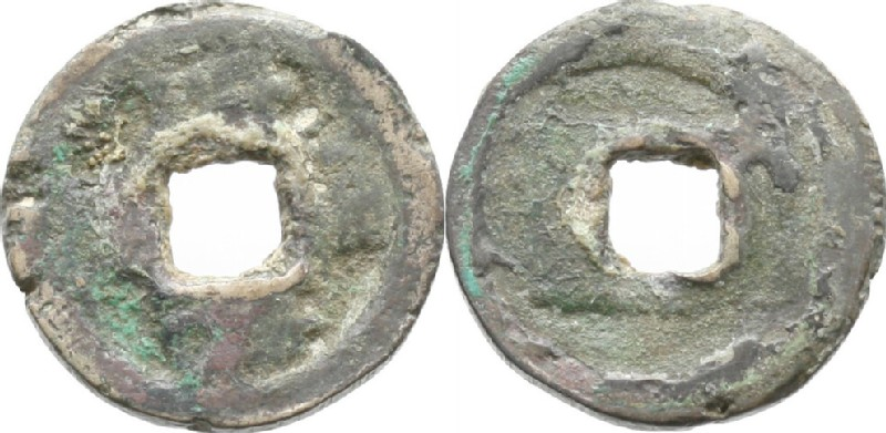 (HCR34981, obverse and reverse, record shot)