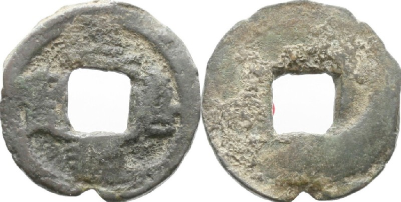 (HCR34985, obverse and reverse, record shot)