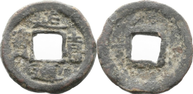 (HCR34986, obverse and reverse, record shot)