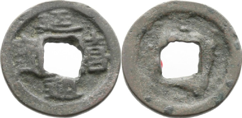 (HCR34988, obverse and reverse, record shot)
