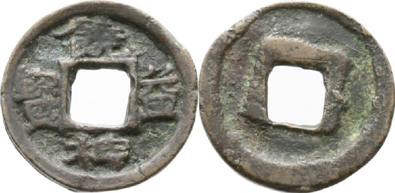 (HCR35070, obverse and reverse, record shot)