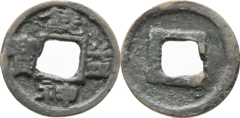 (HCR35076, obverse and reverse, record shot)