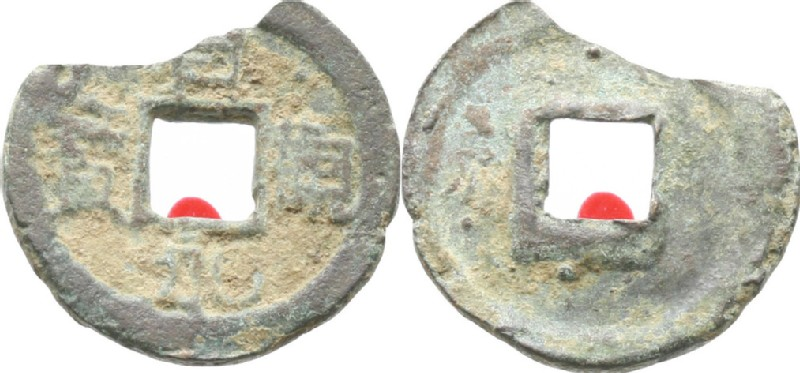 (HCR35077, obverse and reverse, record shot)