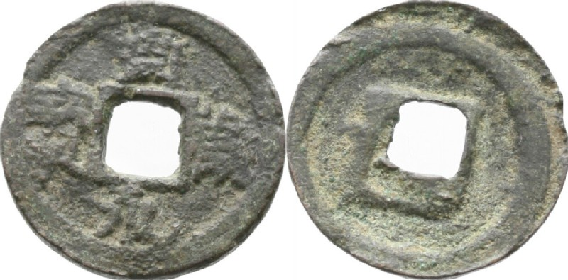 (HCR35078, obverse and reverse, record shot)