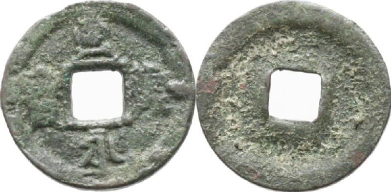 (HCR35083, obverse and reverse, record shot)