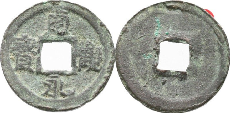 (HCR35099, obverse and reverse, record shot)